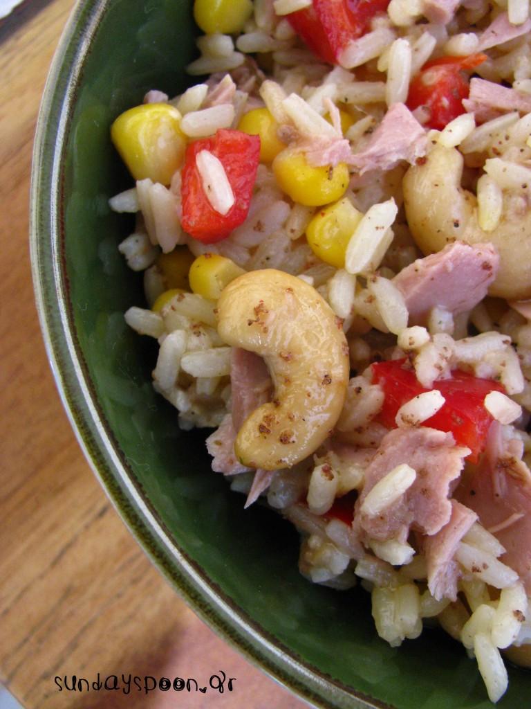 Ρυζοσαλάτα με τόνο και λαχανικά