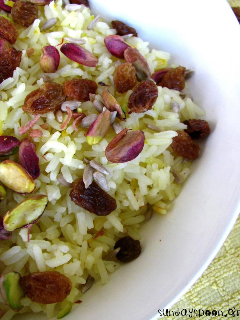 Γιορτινό ρύζι (έξτρα αρωματικό)
