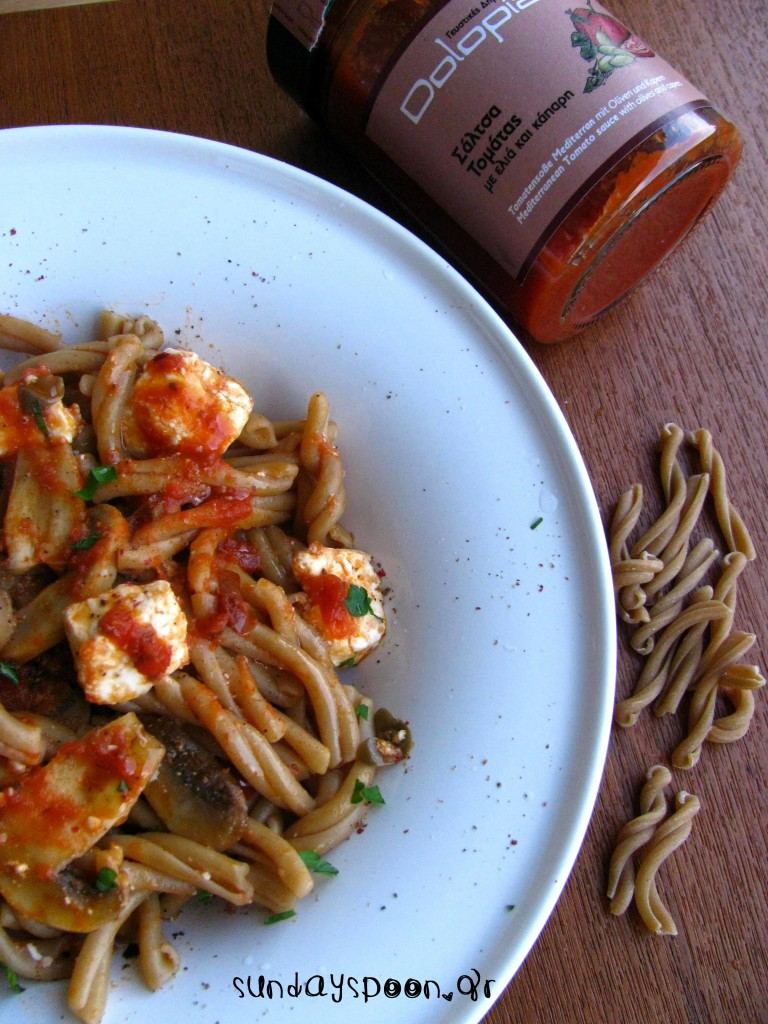 Μεσογειακά στριφτάρια με σάλτσα ντομάτας, μανιτάρια και φέτα